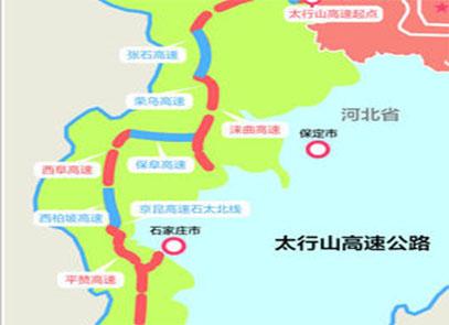 """中标""""太行山高速石家庄段项目部""""的柴油供应标"""