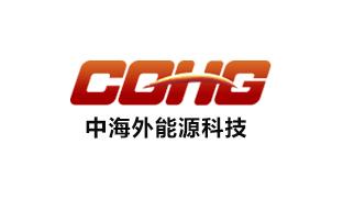 中海外能源集团